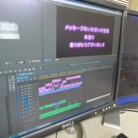 龍巳堂の動画編集サービス