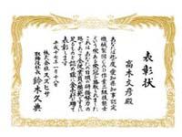 syoujyou1