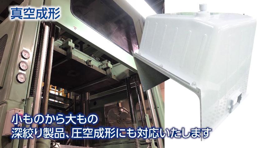 大京化学様 業務案内動画制作のお手伝い