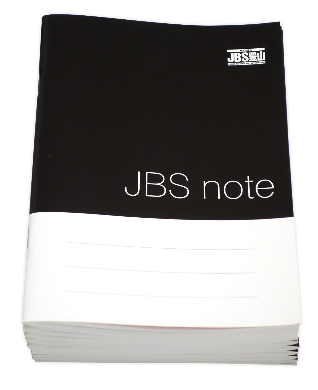 野球少年の夢を応援する野球ノート「JBSノート」を制作、配布しました。
