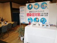 新型コロナウイルス感染症対策ポスターを無料配布しています。